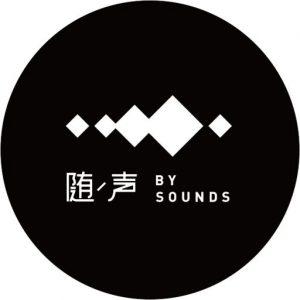 cropped-logo-bysounds.jpg