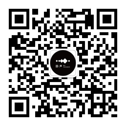 barcode-of-wechat